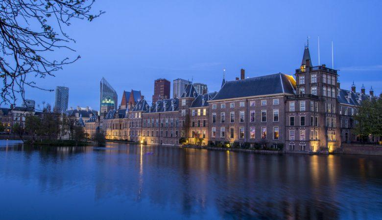 Historical landmarks in the Netherlands